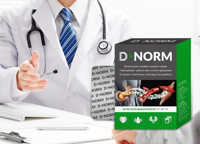 D-NORM от диабета: восстанавливает нормальный уровень сахара в крови!